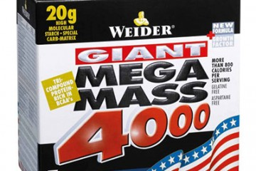 weider_mega_mass_4000_7000_gr_3060 hangisupplement inceleme